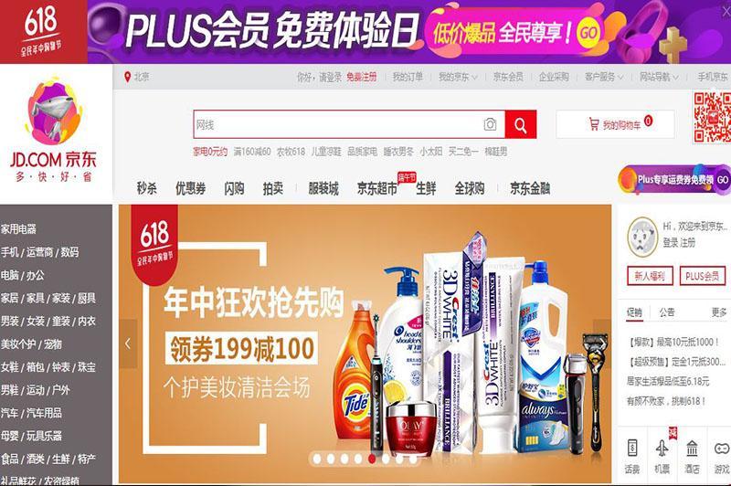 JD.com là một trong những website lớn tại Trung Quốc chuyên hàng hóa uy tín, chất lượng, là đối thủ cạnh tranh lớn của Alibaba